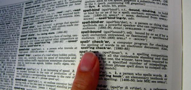 Kruiswoordpuzzel-woordenboek